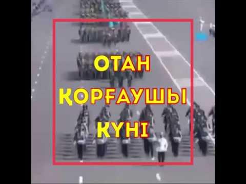 2015 День защитников Отечества