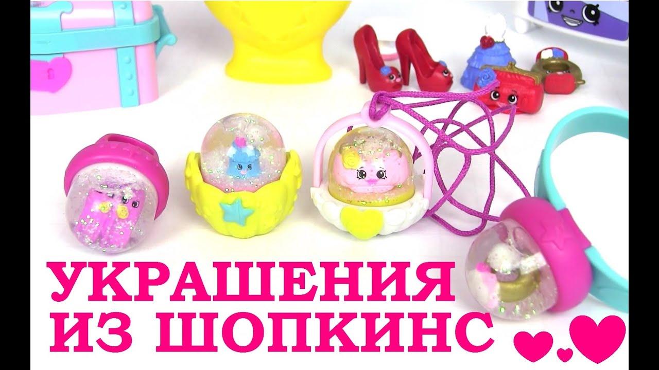 игрушки шопкинс картинки