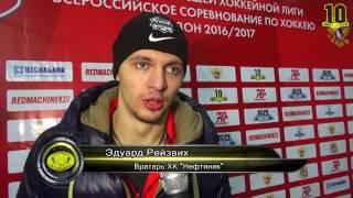 Послематчевое интервью Сарыарка Нефтяник