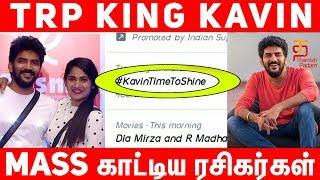 #KavinTimeToShine Top Trending in India | Kavin Fans Create Social Media Storm | Thamizh Padam