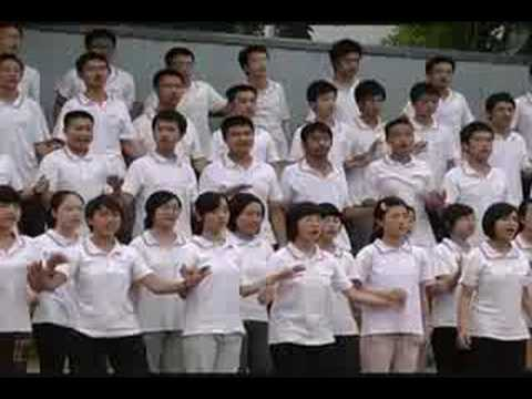 Kids in China sing and record Year of the Reef Song