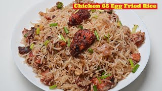 Chicken 65 Fried Rice -Indo Chinese fried rice with chicken