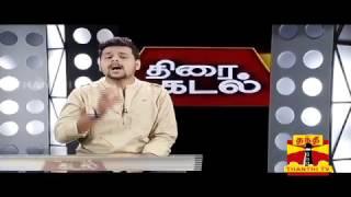 Vijay-61 Shooting Spot Updates   Thiraikadal   Thanthi Tv   VJ MUBASHIR