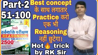 Reasoning, platform 2500+, For Railway ,SSC&Other exam, Hot trick by RK Sir