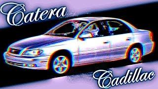 ЕЗДИ САМ : Cadillac Catera 2000