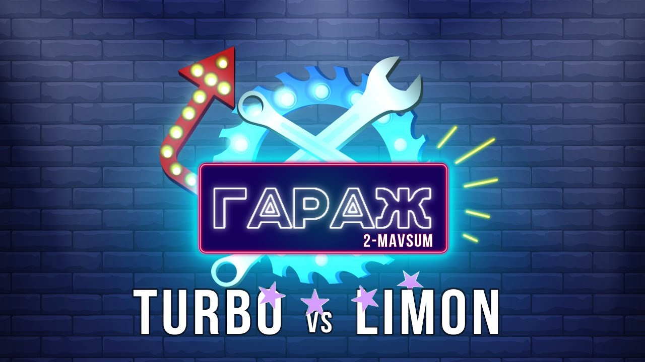 Garaj shou 2-mavsum 1-o'yin. Turbo vs Limon //  Гараж шоу 2-мавсум 1-ўйин. Турбо vs Лимон