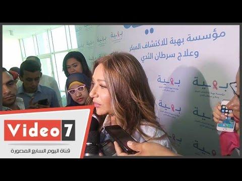 ليلى علوى : أثناء زيارتها لمستشفى بهية -المرأة مستقبل المجتمع-