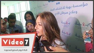 ليلى علوى : أثناء زيارتها لمستشفى بهية