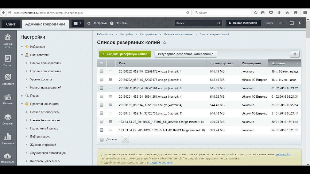 регистрация доменов org ru бесплатно