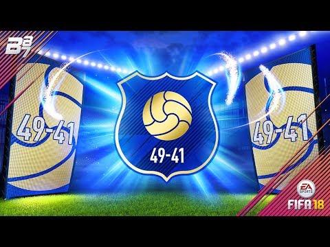 ROTW TOTS GUARANTEED SBC! 49-41 | FIFA 18 ULTIMATE TEAM