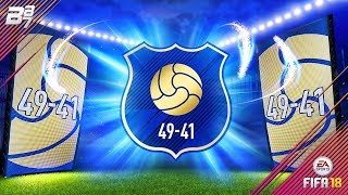 ROTW TOTS GUARANTEED SBC! 49-41| FIFA 18 ULTIMATE TEAM