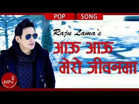 Raju Lama - Bhawana Ma (Aau Aau Mero Jeevan Ma) | Nepali Pop Song