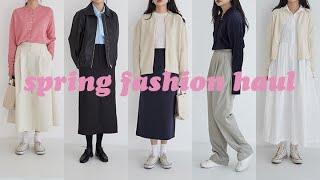 미리 준비하는 봄 패션 하울색감이 아름다운 가디건, 원…