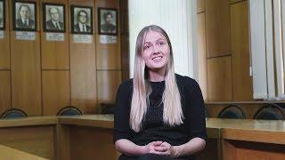 Полина Воронцова про обучение в БГУ