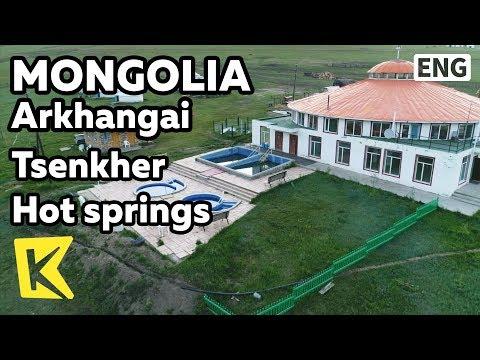 【K】Mongolia Travel-Uvurkhangai[몽골 여행-아르항가이]게르 캠프, 쳉헤르 온천/Tsenkher hot springs/Tsenkher/Hotel/Resort