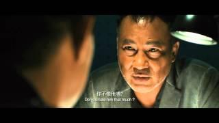 Hong Kong Film - Nightfall - Film Trailer 香港電影 - 大追捕 預告