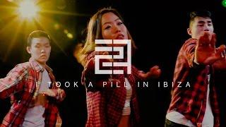 LOKO: I Took A Pill in Ibiza (SeeB Remix) Dance Cover (Lia Kim Choreography)