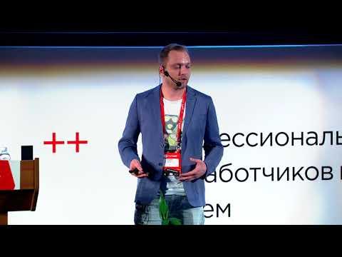 Контроль качества высоконагруженных систем | Андрей Дроздов