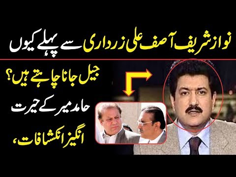Hamid Mir Response About Nawaz Sharif and Asif Zardari
