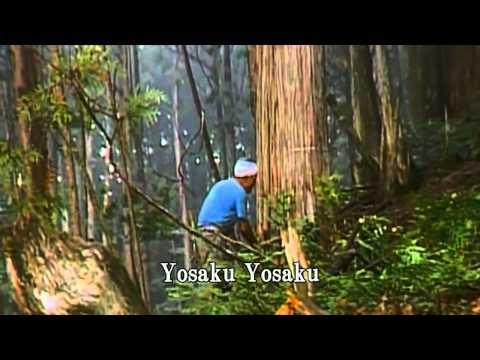"H264  ""YOSAKU:与作"" Original version 〔English captioned/ Vocal on Japanese〕"