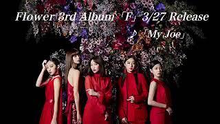 Flower 3rdアルバム「F」の中から 『My Joe』