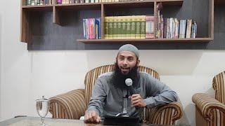 Al Wajiz| Mengusap Khuf