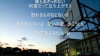 松山千春が1996年4月にリリースした39枚目のシングル曲です。フジテレビ...
