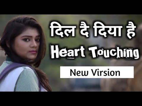 mere-ashq-kah-rahe-meri-kahani-||-dil-de-diya-hai-jaan-tumhe-denge-||-true-love-story