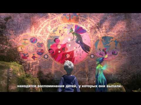 Мультфильмы dreamworks смотреть онлайн бесплатно в хорошем