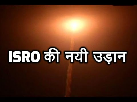 ISRO Launches PSLV-C42; Will Keep An Eye On Earth's Activities  ABP News