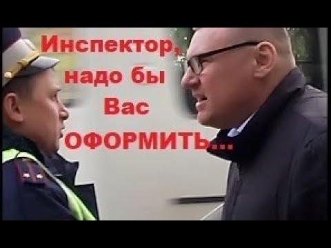 ИНСПЕКТОР ДПС В ШОКЕ! Юрист Антон Долгих заставил принять заявление НА САМОГО СЕБЯ!