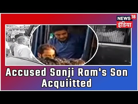 Kathua Murder Case: Sanji Ram`s Son Vishal Jangotra Acquitted From All Charges, Punishment At 2 PM