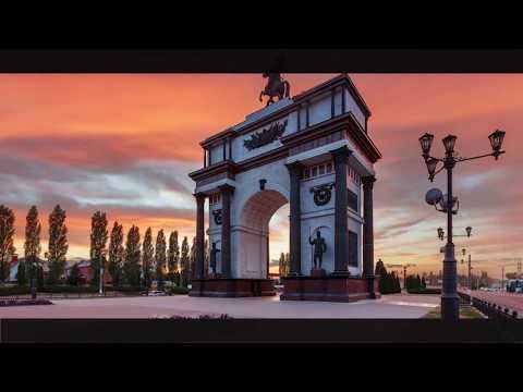 "Гостиница ""Белая Акация"" город Курск"