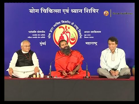 Yoga for Woman: Swami Ramdev | Mumbai, Maharashtra | 20 Jan 2016 (Part 2)