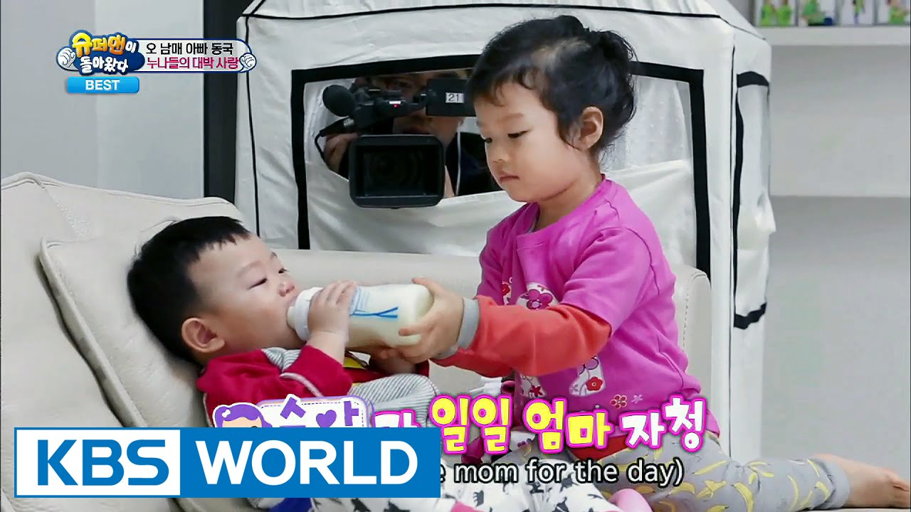 The Return of Superman - Sisters love Daebak