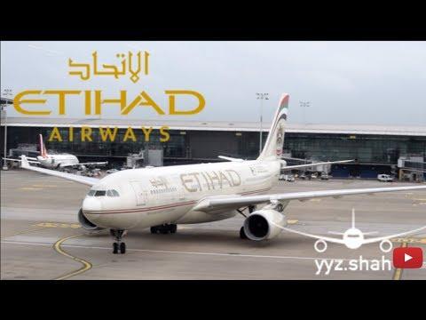 Ep 2: Brussels to Abu Dhabi - Etihad Airways EY 58 HD BRU-AUH
