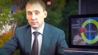 """Дача"" губернатора Амурской области"