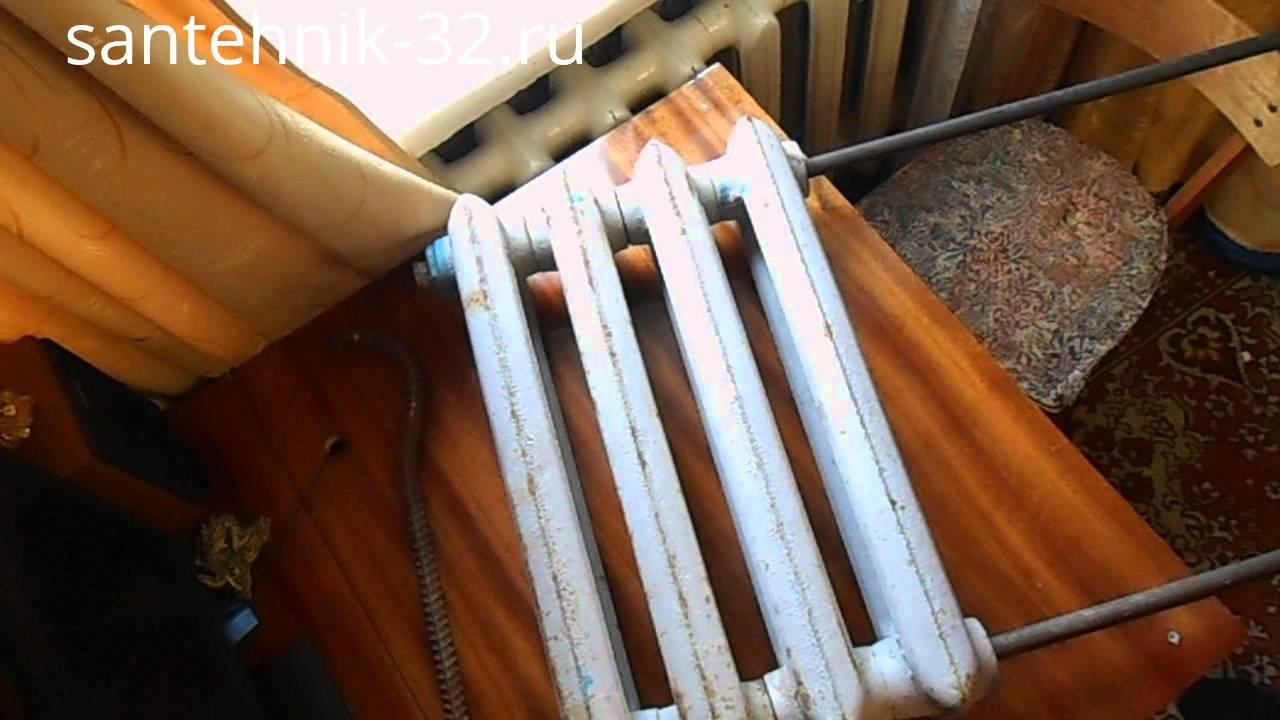 Как почистить радиатор отопления своими руками - YouTube