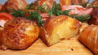 Если дома есть картошка ЖЕНА МУЖА УЧИТ Вкусные домашние рецепты