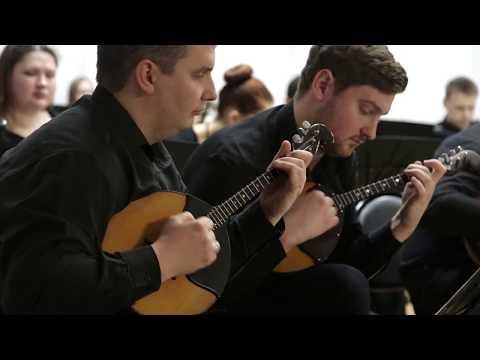 Нижегородский государственный оркестр русских народных инструментов