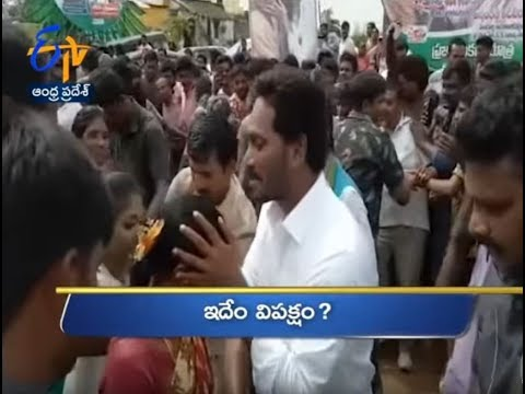 Andhra Pradesh | 6th September 2018 | Ghantaravam 10 AM News Headlines