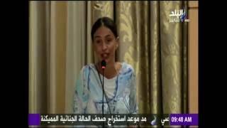 بالفيديو.. برلمانية إيطالية: تجولت بكامل مجوهراتي بالقاهرة ولم أفعل ذلك بروما