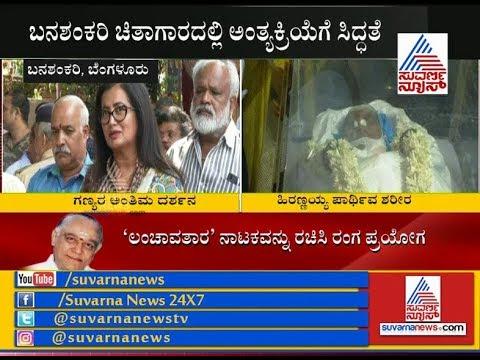 Sumalatha Ambareesh Expressed Her Condolences On Master Hirannaiah's Demise
