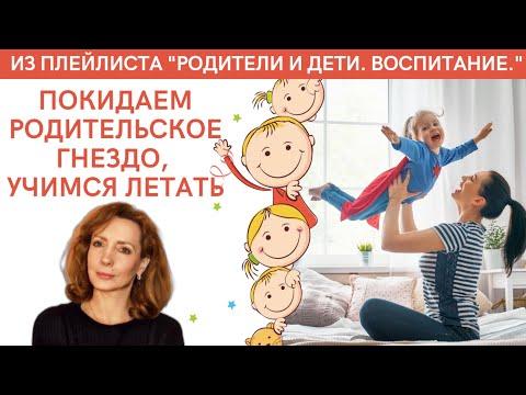 wwwmail ru знакомства