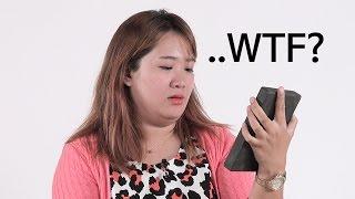 한국 물건을 본 외국인 반응! / Do Foreigners Know Korean Stuff?