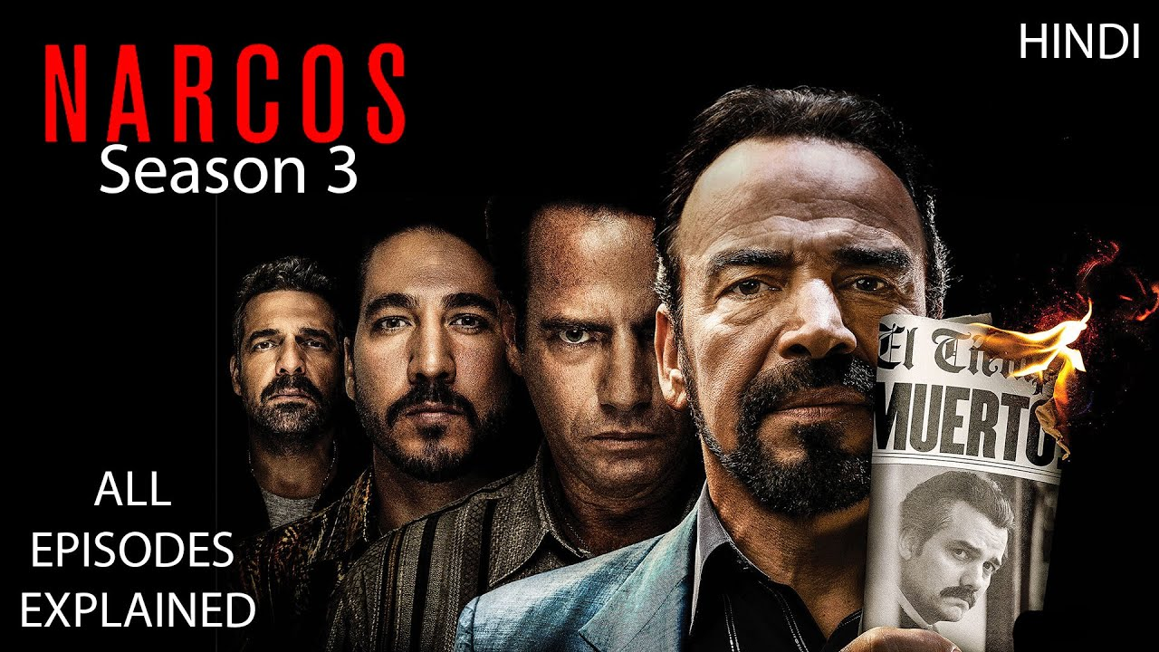 Download Narcos Full Season 3 Explained in Hindi  | Rise & Downfall of Cali Cartel