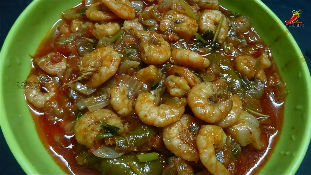 Andhra special prawn curry preparation in telugu youtube andhra special prawn curry preparation in telugu forumfinder Gallery
