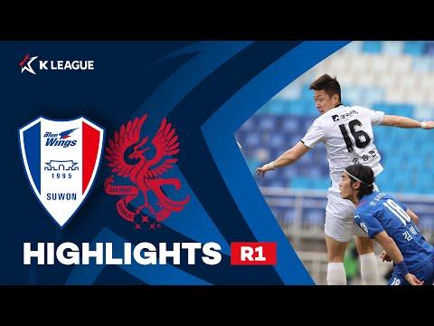 Suwon Bluewings Gwangju FC Goals And Highlights