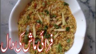 FRY MASH DAAL RECIPE/URDU RECIPES PAKISTANI FOOD/URDU RECIPES COOKING VIDEOS