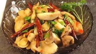 เห็ดพอร์ชินี่คั่วพริกกระเทียม / Fried  Porcini Mushroom with garlic spicy style